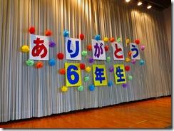 3.1rokunenseiwookurukai001